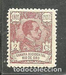 RIO DE ORO 1921 - EDIFIL NRO. 131 - NUEVO (Sellos - España - Colonias Españolas y Dependencias - África - Río de Oro)