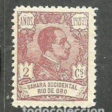 Selos: RIO DE ORO 1921 - EDIFIL NRO. 131 - NUEVO. Lote 247537940