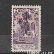Sellos: CABO JUBY. Nº 51*. AÑO 1934-1936. SELLOS DE MARRUECOS - HABILITADOS. NUEVO CON FIJASELLOS.. Lote 247566490