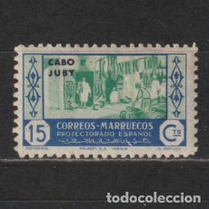 Sellos: CABO JUBY. Nº 155*. AÑO 1946. SELLOS DE MARRUECOS - ARTESANÍA. NUEVO CON FIJASELLOS.. Lote 247568915