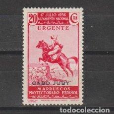 Sellos: CABO JUBY. Nº 101*. AÑO 1937. SELLOS DE MARRUECOS. ALZAMIENTO NACIONAL. NUEVO CON FIJASELLOS.. Lote 247583465