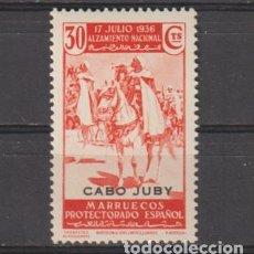 Sellos: CABO JUBY. Nº 92**. AÑO 1937. SELLOS DE MARRUECOS. ALZAMIENTO NACIONAL. NUEVO SIN FIJASELLOS.. Lote 247583910