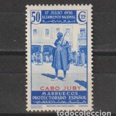 Sellos: CABO JUBY. Nº 94**. AÑO 1937. SELLOS DE MARRUECOS. ALZAMIENTO NACIONAL. NUEVO SIN FIJASELLOS.. Lote 247584240