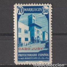 Sellos: CABO JUBY. Nº 127*. AÑO 1940. SELLOS DE MARRUECOS - HABILITADOS. NUEVO CON FIJASELLOS.. Lote 247590130