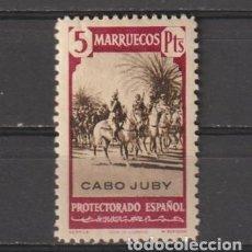 Sellos: CABO JUBY. Nº 130*. AÑO 1940. SELLOS DE MARRUECOS - HABILITADOS. NUEVO CON FIJASELLOS.. Lote 247590520