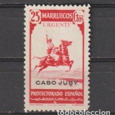 Selos: CABO JUBY. Nº 132*. AÑO 1940. SELLOS DE MARRUECOS - HABILITADOS. NUEVO CON FIJASELLOS.. Lote 247590680