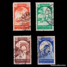 Selos: MARRUECOS.1939. TIPOS DIVERSOS. SERIE USADO.EDIFIL.196-199. Lote 247638435