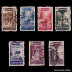 Selos: MARRUECOS.1941.TIPOS DIVERSOS.SERIE USADO.EDIFIL.234-240. Lote 247657650