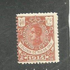Selos: RIO DE ORO 1914 - EDIFIL NRO. 86 - NUEVO. Lote 247717380