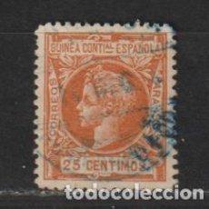 Selos: GUINEA ESPAÑOLA. Nº 18. AÑO 1903. ALFONSO XIII. USADO.. Lote 247736830