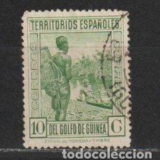 Timbres: GUINEA ESPAÑOLA. Nº 205. AÑO 1931. TIPOS DIVERSOS. USADO.. Lote 247754680