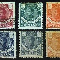 Selos: SELLOS DEPENDENCIA ESPAÑOLA DE RÍO DE ORO. Lote 247807825