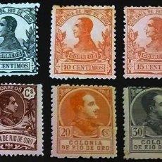 Selos: SELLOS DEPENDENCIA ESPAÑOLA DE RÍO DE ORO. Lote 247807870