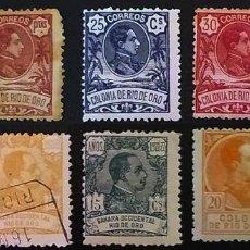 Selos: SELLOS DEPENDENCIA ESPAÑOLA DE RÍO DE ORO. Lote 247807890