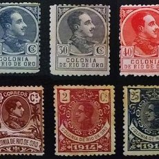 Selos: SELLOS DEPENDENCIA ESPAÑOLA DE RÍO DE ORO. Lote 247807920