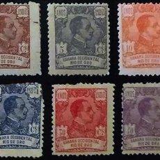 Selos: SELLOS DEPENDENCIA ESPAÑOLA DE RÍO DE ORO. Lote 247807960