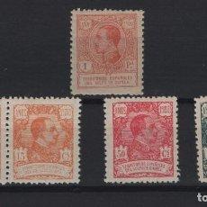 Sellos: R12/ GUINEA ECUATORIAL, 1920-22, EDIFIL 151**, 158**, 163/64**, PRECIOSOS. Lote 247990460
