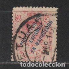 Sellos: MARRUECOS ESPAÑOL Nº 51. AÑO 1915. SELLOS DE ESPAÑA - HABILITADOS. USADO.. Lote 248011205