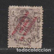 Sellos: MARRUECOS ESPAÑOL Nº 54. AÑO 1915. SELLOS DE ESPAÑA - HABILITADOS. USADO.. Lote 248011675