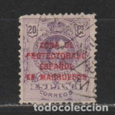 Sellos: MARRUECOS ESPAÑOL Nº 75. AÑO 1921-1927. SELLOS DE ESPAÑA - HABILITADOS. USADO.. Lote 248012095