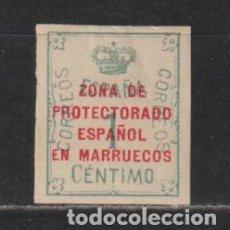 Sellos: MARRUECOS ESPAÑOL Nº 74*. AÑO 1921-1927. SELLOS DE ESPAÑA - HABILITADOS. NUEVO CON FIJASELLOS.. Lote 248013055