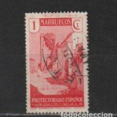 Sellos: MARRUECOS ESPAÑOL Nº 133. AÑO 1933-1935. VISTAS Y PAISAJES. USADO.. Lote 248016300