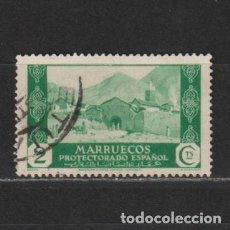 Sellos: MARRUECOS ESPAÑOL Nº 134. AÑO 1933-1935. VISTAS Y PAISAJES. USADO.. Lote 248016505
