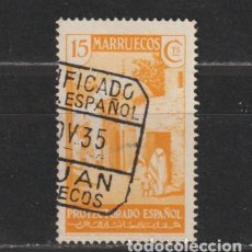 Sellos: MARRUECOS ESPAÑOL Nº 137. AÑO 1933-1935. VISTAS Y PAISAJES. USADO.. Lote 248017025