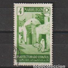 Timbres: MARRUECOS ESPAÑOL Nº 145. AÑO 1933-1935. VISTAS Y PAISAJES. USADO.. Lote 248018135