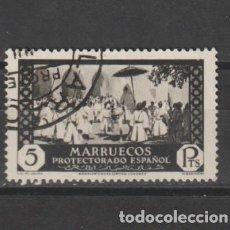 Sellos: MARRUECOS ESPAÑOL Nº 146. AÑO 1933-1935. VISTAS Y PAISAJES. USADO.. Lote 248018325