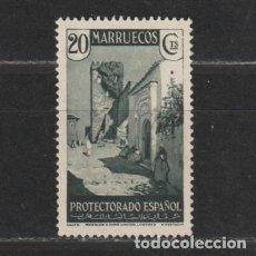 Sellos: MARRUECOS ESPAÑOL Nº 138*. AÑO 1933-1935. VISTAS Y PAISAJES. NUEVO CON FIJASELLOS.. Lote 248018905