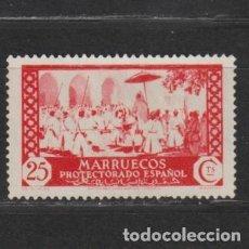 Sellos: MARRUECOS ESPAÑOL Nº 139*. AÑO 1933-1935. VISTAS Y PAISAJES. NUEVO CON FIJASELLOS.. Lote 248019060