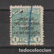 Selos: MARRUECOS ESPAÑOL - TELÉGRAFOS. Nº 22. AÑO 1923--1927. SELLOS DE ESPAÑA - HABILITADOS. USADO.. Lote 248022735