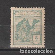 Sellos: SAHARA. Nº 1*. AÑO 1924. DROMEDARIO E INDÍGENA. NUEVO CON FIJASELLOS.. Lote 248029975