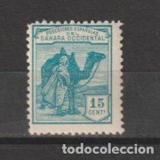 Sellos: SAHARA. Nº 3*. AÑO 1924. DROMEDARIO E INDÍGENA. NUEVO CON FIJASELLOS.. Lote 248030270