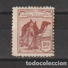 Sellos: SAHARA. Nº 6*. AÑO 1924. DROMEDARIO E INDÍGENA. NUEVO CON FIJASELLOS.. Lote 248030825