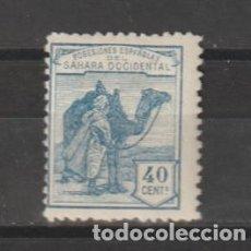 Sellos: SAHARA. Nº 7*. AÑO 1924. DROMEDARIO E INDÍGENA. NUEVO CON FIJASELLOS.. Lote 248030970