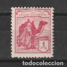 Sellos: SAHARA. Nº 10*. AÑO 1924. DROMEDARIO E INDÍGENA. NUEVO CON FIJASELLOS.. Lote 248031460