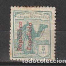 Sellos: SAHARA. Nº 36*. AÑO 1931-1935. SELLOS DE 1924 - HABILITADOS. NUEVO CON FIJASELLOS.. Lote 248032140