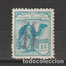 Sellos: SAHARA. Nº 38*. AÑO 1931-1935. SELLOS DE 1924 - HABILITADOS. NUEVO CON FIJASELLOS.. Lote 248032575