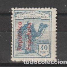 Selos: SAHARA. Nº 42*. AÑO 1931-1935. SELLOS DE 1924 - HABILITADOS. NUEVO CON FIJASELLOS.. Lote 248033065