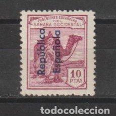 Sellos: SAHARA. Nº 47*. AÑO 1931-1935. SELLOS DE 1924 - HABILITADOS. NUEVO CON FIJASELLOS.. Lote 248033500