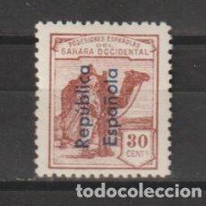 Sellos: SAHARA. Nº 41**. AÑO 1931-1935. SELLOS DE 1924 - HABILITADOS. NUEVO SIN FIJASELLOS.. Lote 248034480