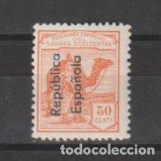 Sellos: SAHARA. Nº 43**. AÑO 1931-1935. SELLOS DE 1924 - HABILITADOS. NUEVO SIN FIJASELLOS.. Lote 248034720