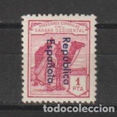Sellos: SAHARA. Nº 45**. AÑO 1931-1935. SELLOS DE 1924 - HABILITADOS. NUEVO SIN FIJASELLOS.. Lote 248035000