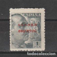 Sellos: SAHARA. Nº 59*. AÑO 1931-1935. SELLOS DE 1924 - HABILITADOS. NUEVO CON FIJASELLOS.. Lote 248036920