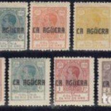 Sellos: LA AGÜERA EDIFIL 1/13 NUMERACION 000 000 AÑO 1920 COMPLETA * CON CHARNELA CENTRADA RARA Y BONITA. Lote 248079895