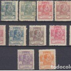 Sellos: LA AGÜERA EDIFIL 14/26 AÑO 1923 ALFONSO XIII COMPLETA * CON CHARNELA CENTRADA RARA Y BONITA. Lote 248081000