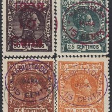 Sellos: RIO DE ORO EDIFIL 37/40 AÑO 1908 SELLOS DE 1907 HABILITADOS */** C/S CHARNELA CENTRADA RARA BONITA. Lote 248085750