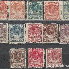 Selos: RIO DE ORO EDIFIL 41/53 AÑO 1909 ALFONSO XIII º SERIE EN USADO CENTRADA RARA BONITA. Lote 248086320